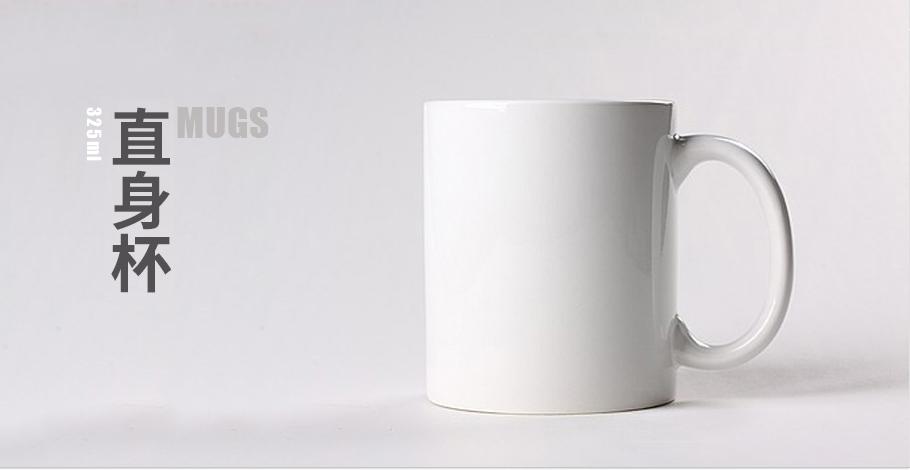 马克杯设计 名片 名片设计 名片印刷 名片模板 名片