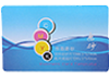 PVC名片卡